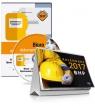 Biuro Dokumenty BHP + kalendarz BHP na 2017 pakiet