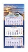 Kalendarz 2020 trójdzielny Łódź o zachodzie słońca