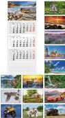 Kalendarz 2016 Trójdzielny Lux Lokomotywa