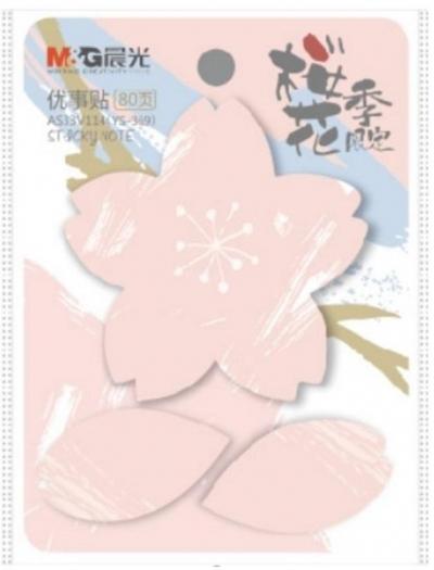 Karteczki samoprzylepne Cherry Blossom 80K 76x76