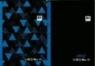 Zeszyty Interdruk Black&blue zeszyt A5 krata 60