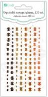 Kryształki samoprzylepne, 120 szt. - citrine (GRKR-023)