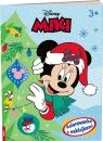 Disney Miki. Kolorowanka z naklejkami (NA9115)