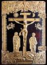 Złoty kodeks gnieźnieński (Uszkodzona okładka)