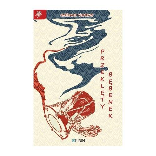 Przeklęty bębenek / Wydawnictwo Kirin Yumeno Ky?saku