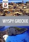 Wyspy Greckie przewodnik ilustrowany 2014