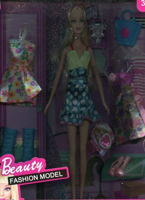 Lalka Fashion Girl 29 cm z ubrankami 6 elementów