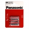 Bateria Panasonic R03 AAA