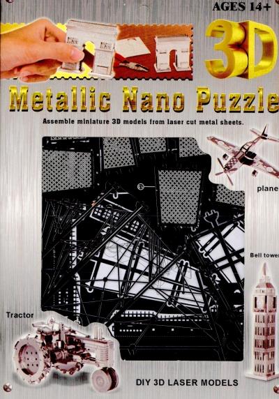 Nano 3D puzzle - żaglowiec .