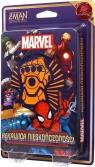 Marvel: Rękawica Nieskończoności (MZ01pl)