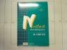 Notes A4 kratka samokopiujacy N-100-1