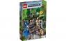 Lego Minecraft: Pierwsza przygoda (21169)