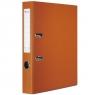 Segregator dźwigniowy Titanum, A4/50mm - pomarańczowy (267758)