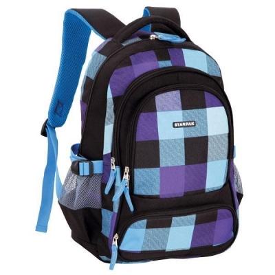 Plecak szkolny Indigo