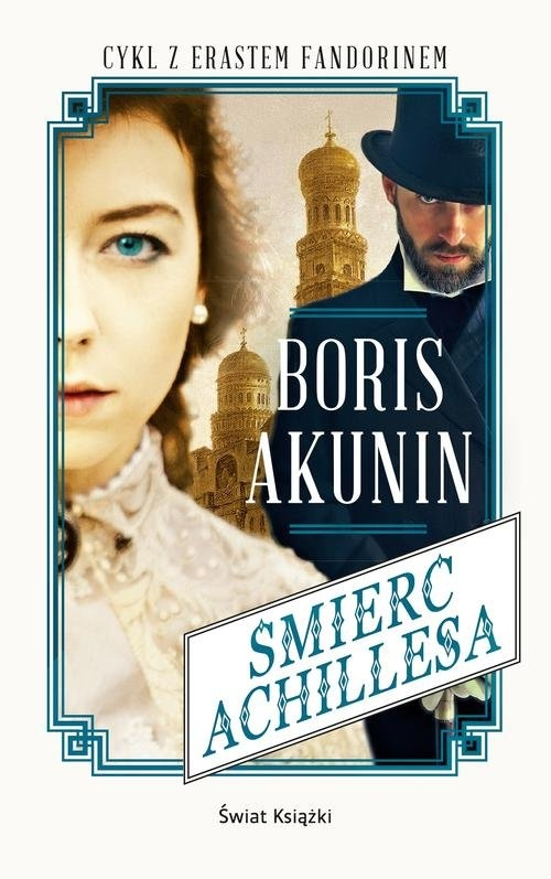 Śmierć Achillesa Akunin Boris