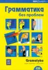 Gramatyka bez problemu Gramatyka języka rosyjskiego z ćwiczeniami z płytą CD