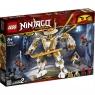 Lego Ninjago: Złota zbroja (71702) Wiek: 8+