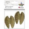 Dekoracje gipsowe - Skrzydła anielskie, złote (441437)