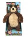 Masza i Niedźwiedź - Śmiejący się Misza