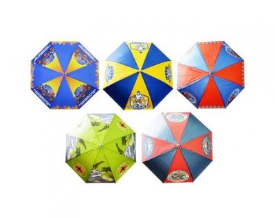 Parasolka dziecięca