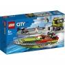 Lego City: Transporter łodzi wyścigowej (60254)Wiek: 5+