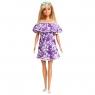 Barbie: Loves the Ocean - Lalka z blond włosami (GRB35/GRB36)