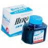 Atrament Hero wymazywalny 59ml - niebieski (65458)