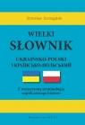 Wielki słownik ukraińsko-polski Domagalski Stanisław