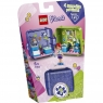 LEGO Friends: Kostka do zabawy Mii (41403)