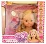 Bambolina Molly Bella