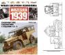 Wielki Leksykon Uzbrojenia Wrzesień 1939 Tom 146 Zagraniczne ciężarówki i ciągniki Część 2