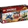 Klocki Ninjago: Bitwa burzowego myśliwca (71703) Wiek: 4+