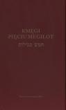 Księgi Pięciu Megilot