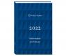 Informator Prawniczy 2022, granatowy (format A5)