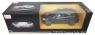 Porsche Cayenne zdalnie sterowane skala 1:24 czarne