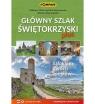 Główny Szlak Świętokrzyski - przewodnik turystyczny