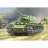 ZVEZDA KV1w F32 Gun (6190)