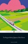 The Penguin Book of Japanese Short Stories Murakami Haruki