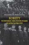 Kobiety w systemie obronnym Polski w latach 1918-1939 (Uszkodzona okładka - zarysowania)
