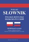Wielki słownik polsko-rosyjski Sergiusz Chwatow, Mikołaj Timoszuk