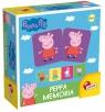 Gra Memoria Świnka Peppa (304-64908)