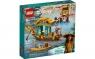 Lego Disney Princess: Łódz Bouna (43185)