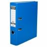 Segregator dźwigniowy Bantex Classic PP A4/7,5 cm - niebieski (400044104)