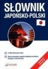 Słownik japońsko-polski Krassowska-Mackiewicz Ewa