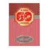 Karnet Passion Plus W Dniu 60 Urodzin PP-1668 PP-1668
