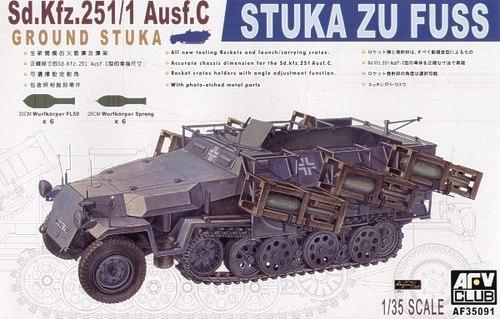 AFV Sd.Kfz 2511 Ausf.C