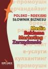 Słownik biznesu Media Reklama Marketing Zarządzanie polsko-rosyjski rosyjsko-polski