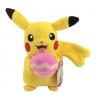 Pikachu plusz 20cm z babeczką Wiek: 3+