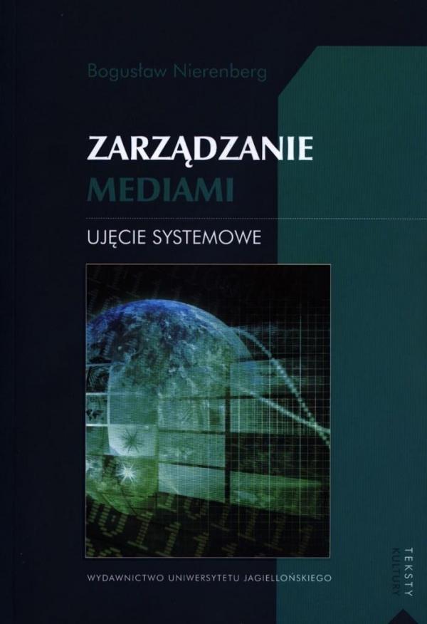 Zarządzanie mediami Nierenberg Bogusław