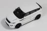 IXO Range Rover Evoque By Onyx 2012 (PR0273)
